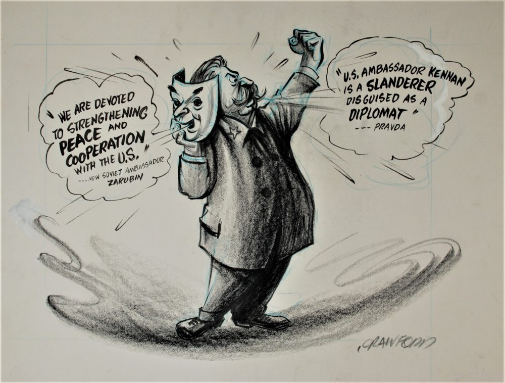 Cartoon man wearing a suit and holding a mask in his right hand hand and holding his left fist in the air