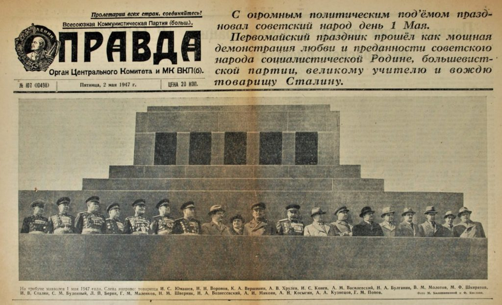Tan colored paper with black Russian text and a photograph of Russian state officials.