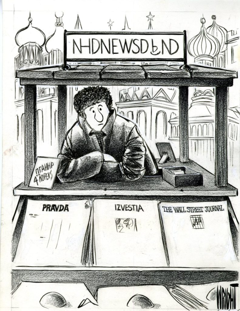 Cartoon newsstand worker in a fur coat and hat with three white newspapers on the stand in front of him and Russian architecture behind him.
