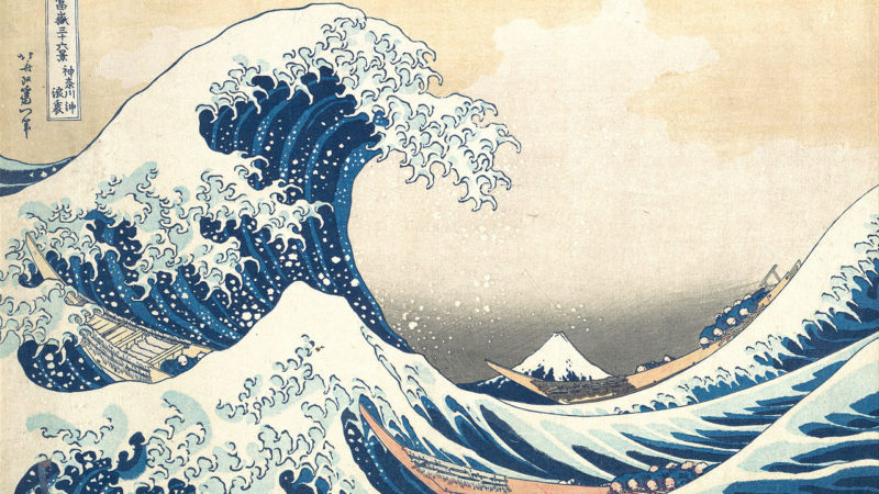 Katsushika Hokusai as Book Illustrator