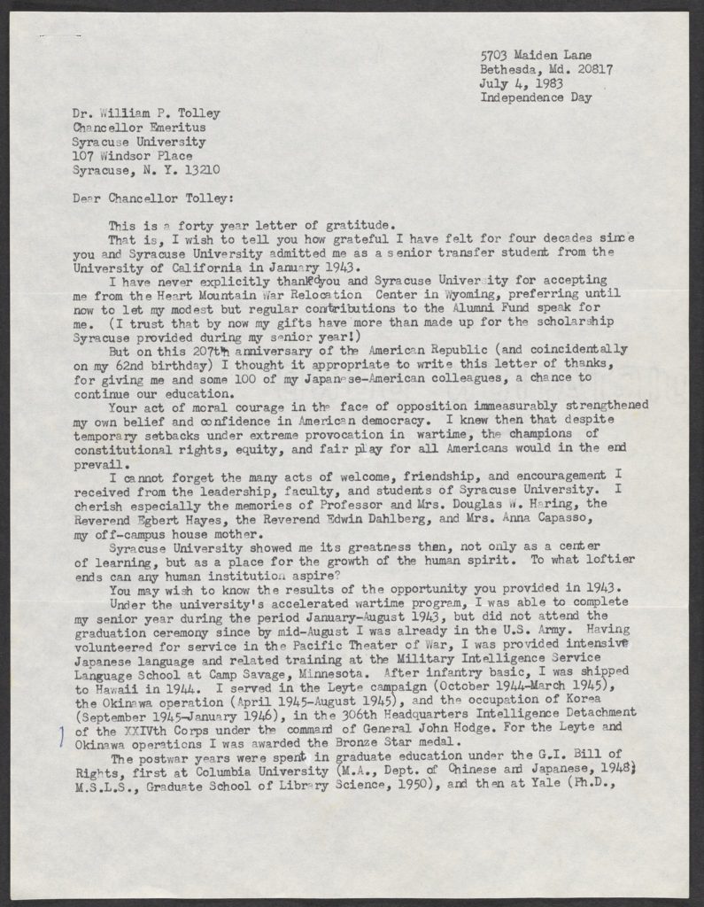 1983 typewritten letter page 1