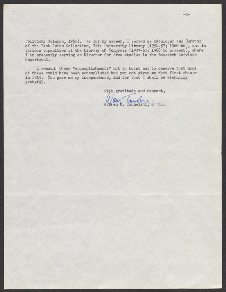 1983 typewritten letter page 2