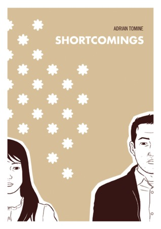 Tan and white cover of Shortcomings